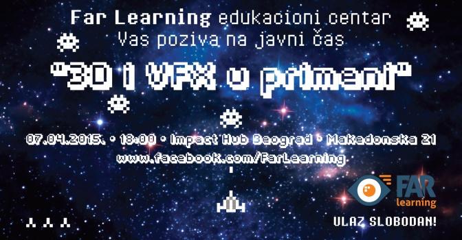 vfx-serbia-javni-cas